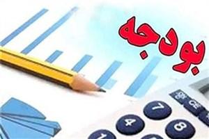 دانشگاه آزاد اسلامی به دنبال شفاف سازی بودجه است/ توسعه درآمدهای دانش بنیان و پژوهشی در دستور کار قرار دارد