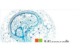 1 میلیارد دلار برای تولید مغز مصنوعی