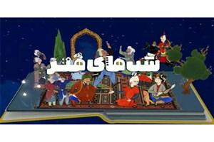 امیرحسن ندایی مجری «شب سینما» شد/ آغاز پخش فصل جدید از امشب