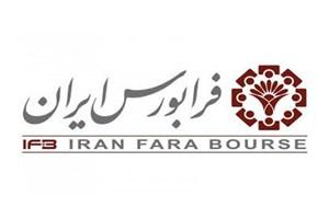 رشد 33 درصدی ارزش بازار فرابورس ایران