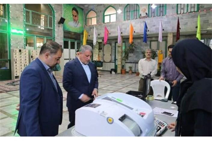 پنجمین دوره انتخابات شورایاریها