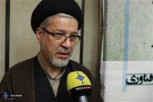 دبیر شورای عالی انقلاب فرهنگی: مسئولیت اجتماعی از منظر اسلام، در دانشگاه به مقررات تبدیل شود