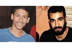 بحرین دو جوان را اعدام کرد