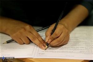هزینه ثبتنام آزمونهای دانشنامه پزشکی در زمان توزیع کارت دریافت میشود