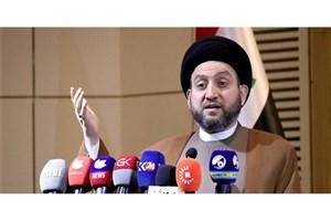 پاسخ سید عمار الحکیم به نامه انتقادی نخست وزیر عراق