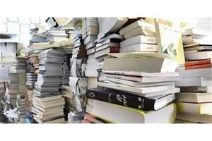 کشف کتابفروشی غیرمجاز و ضبط یک وانت کتاب قاچاق