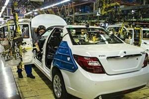 افت قیمت بازار محصولات ایران خودرو حاصل افزایش عرضه به بازار