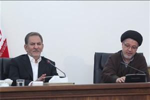تشکیل کارگروه رصد فرهنگی با محوریت وزارت فرهنگ و ارشاد اسلامی
