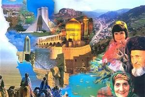 هویت ایرانی عمدتاً و اساساً جوهره فرهنگی دارد
