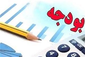 بودجه ۱۲۰۰ هزار میلیارد تومانی شرکتهای دولتی شفاف میشود