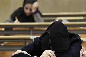 طرح پایش استادان برای جلوگیری از تخلفات اخلاقی در دانشگاه فرهنگیان