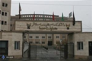 افتتاح مدرسه عالی مهارت حسابداری در دانشگاه آزاداسلامی واحد اسلامشهر