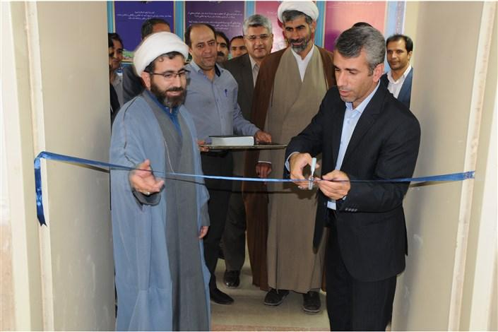 افتتاح دفتر ستاد امر به معروف و نهی از منکر واحد خرم آباد
