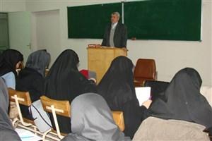 نهادهای رسمی دانشگاه مرجع رسیدگی به تخلفات اخلاقی استادان