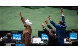 اعتراضات بنزینی نمایندگان به لاریجانی: چرا نظر مجلس لحاظ نشد؟