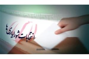 نتایج نهایی انتخابات شورایاریهای ۹۸ تهران اعلام شد