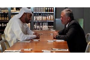 اولین سفر شاه اردن به امارات بعد از فرار خواهرش از دبی