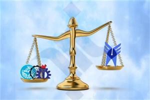 تبعیض بین دانشگاههای دولتی و آزاد اسلامی غیرقانونی است