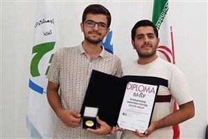 Tabriz IAU Students Win Gold at SVIIF 2019