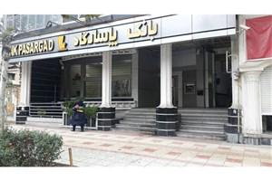 سوء قصد به رئیس بانک پاسارگاد در آمل