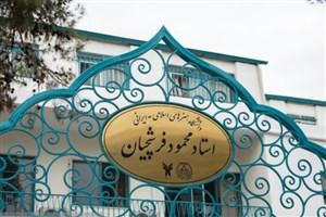 استقبال خبرنگاران و جامعه دکتری از کلاسهای دوخت سنتی دانشگاه فرشچیان