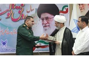 دانشگاه آزاد اسلامی در زمینه تحقیق و پژوهش با موضوع دفاع مقدس پیشگام است