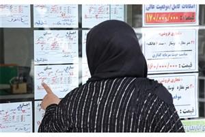 واکنش وزارت راه به اعلام افزایش اجارهبهای مسکن در دیدار با رئیس جمهور