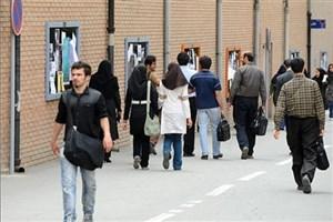حذف رشتهمحلهای 16 مؤسسه غیرانتفاعی در پذیرش دانشجو
