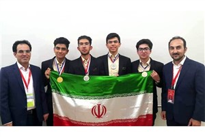 Iranian Students Snatch Medals in IChO 2019