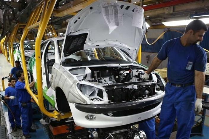 قطعات خودروسازان