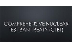 مسکو: آمریکا به دنبال زمینه سازی برای خروج از CTBT است