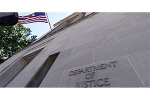 دو آمریکایی به تلاش برای سفر به مصر و عضویت در داعش متهم شدند