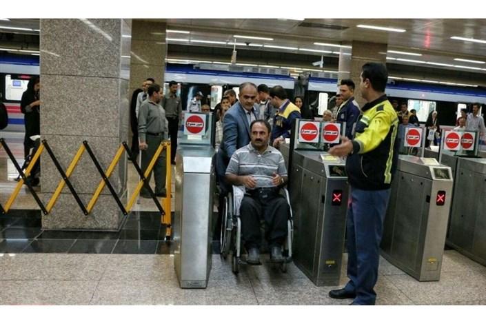 مناسب سازی مترو  برای معلولان