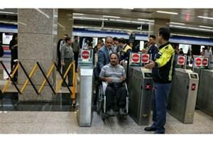 همه ایستگاه های مترو برای معلولان مناسب سازی می شود