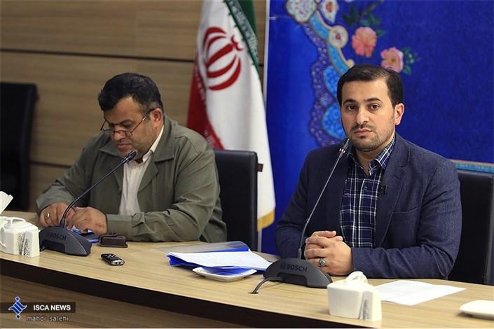 نشست مدیران روابطعمومی واحدهای مراکز استانهای دانشگاه آزاد اسلامی