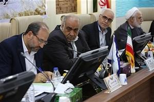 جلسه هیأت امنای دانشگاه آزاد اسلامی استان کرمانشاه برگزار شد