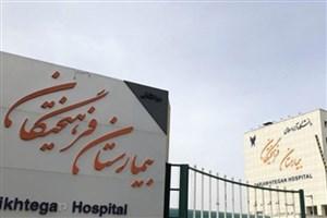 جذب 40 عضو هیئت علمی جوان در بیمارستان فرهیختگان دانشگاه آزاد اسلامی