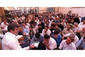 محمدرضا طاهری دعای عرفه کربلای معلی را میخواند