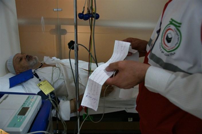 بیمارستان عربستان