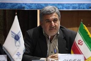 دانشگاه آزاد اسلامی کارگروههای تخصصی مدیریتی برگزار میکند