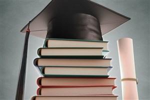 چاپ کاغذی پایاننامهها در دانشگاه تربیت مدرس ممنوع شد