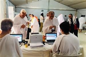 ایران در منا بیمارستان صحرایی مستقر می کند