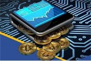 نقش آفرینی فناوریهای نوین در استخراج رمز ارزها/متقاضیان برای دریافت مجوزها اقدام نکنند