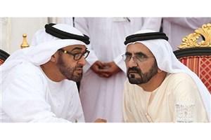 جلسه سری در ابوظبی؛ ساقط شدن پهپاد آمریکایی محاسبات امارات را به هم ریخت