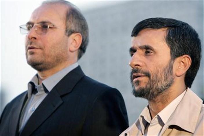 قالیباف و احمدی نژاد