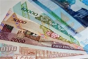 آییننامه اجرایی قانون مبارزه با پولشویی را ابطال کنید