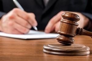 پایان انتظار ۱۸ ساله وکلای قوه قضائیه استان تهران