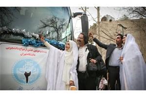 برگزاری جشن های گلریزان برای کمک هزینه ازدواج در هفته جاری