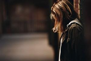 ارائه راهکار جدید درمان افسردگی