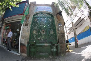 """""""سقاخانه عزیز محمد """"در بافت تاریخی طهران قدیم  مرمت می شود"""